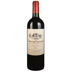 SELECTION MADAME du CHATEAU CANTENAC 2017 CHATEAU CANTENAC